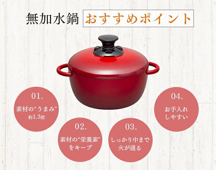 單品免運  /  日本IRIS OHYAMA  /  簡約時尚 無加水鍋 深型 24cm  /  手提鍋 兩耳鍋 / 無水烹調鍋。共3色-日本必買 日本樂天代購(6480) 6