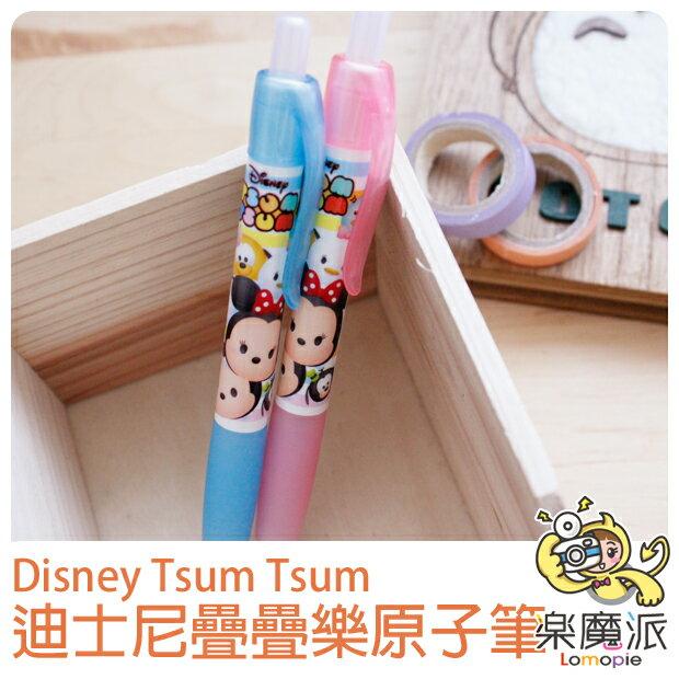 『樂魔派』迪士尼疊疊樂 TSUMTSUM 米奇米妮原子筆 圓珠筆 造型原子筆 按壓式原子筆 文具