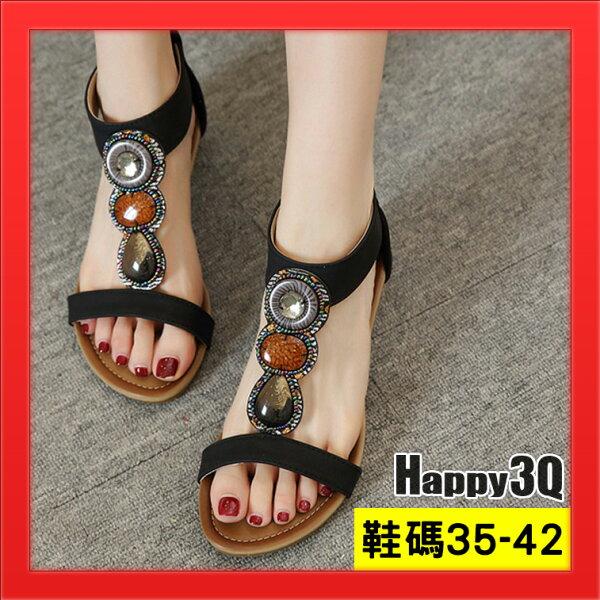 民族風大尺碼涼鞋40波西米亞風低跟42粗跟女鞋子加大-黑藍杏35-42【AAA4866】