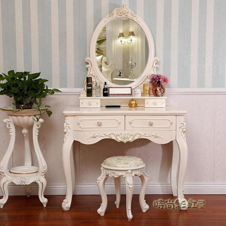 梳妝台臥室簡約現代經濟型歐式多功能公主化妝桌子白色小戶型迷你 MBS 【新年鉅惠】