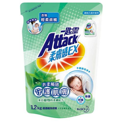 一匙靈EX超濃縮洗衣精補充包馬鞭草1.2kg【愛買】