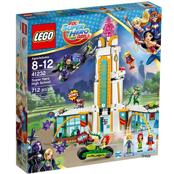 樂高積木LEGO《LT41232》2017年DCSUPERHEROGirls-SuperHeroHighSchool
