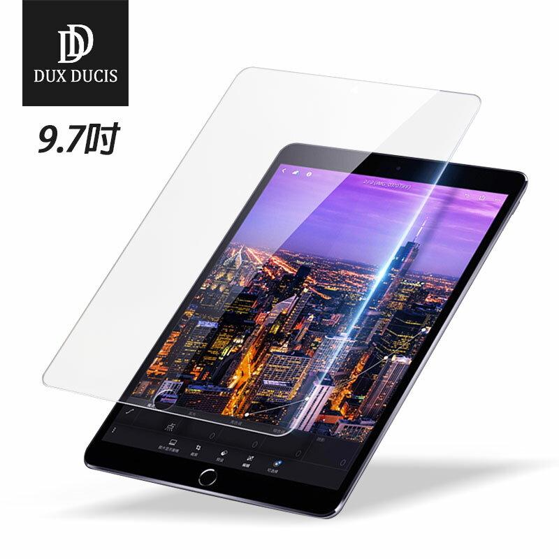DD 蘋果平板鋼化玻璃膜 ipad air2/新ipad2017/2018/pro 9.7吋全通用 防爆裂