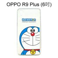 小叮噹週邊商品推薦哆啦A夢空壓氣墊軟殼 [大臉] OPPO R9 Plus (6吋) 小叮噹【正版授權】