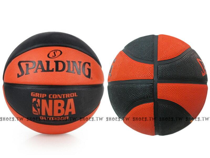 SPALDING【SPA83081】斯伯丁 籃球 室外球 GRIP CONTROL 撞色 黑橘雙色