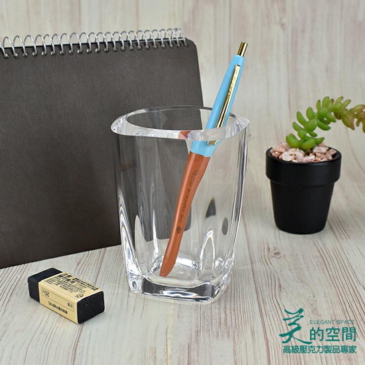 製【美的空間】透明壓克力 多用途文具筆架 展示收納盒 小物收納架 #4986 筆筒 文具用品