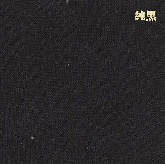 傑適達Jesda 甲殼素抗菌紳士襪 舒適吸汗長效防臭(三雙組24-26cm) 4