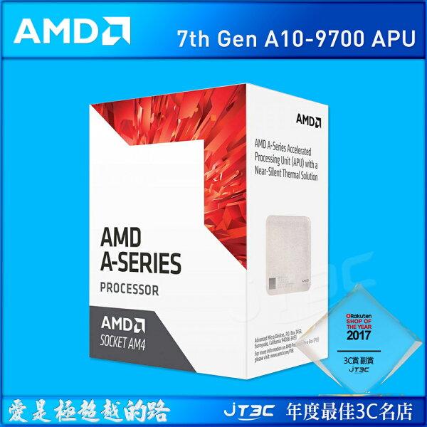 AMDA10-9700(4核3.5G代理商三年保固盒裝)處理器★AMD官方授權經銷商★