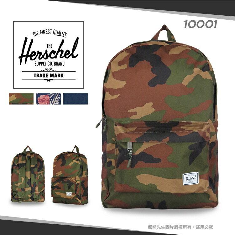 《熊熊先生》Herschel經典後背包 迷彩造型背包 Classic雙肩背包 休閒包 時尚簡約書包 10001