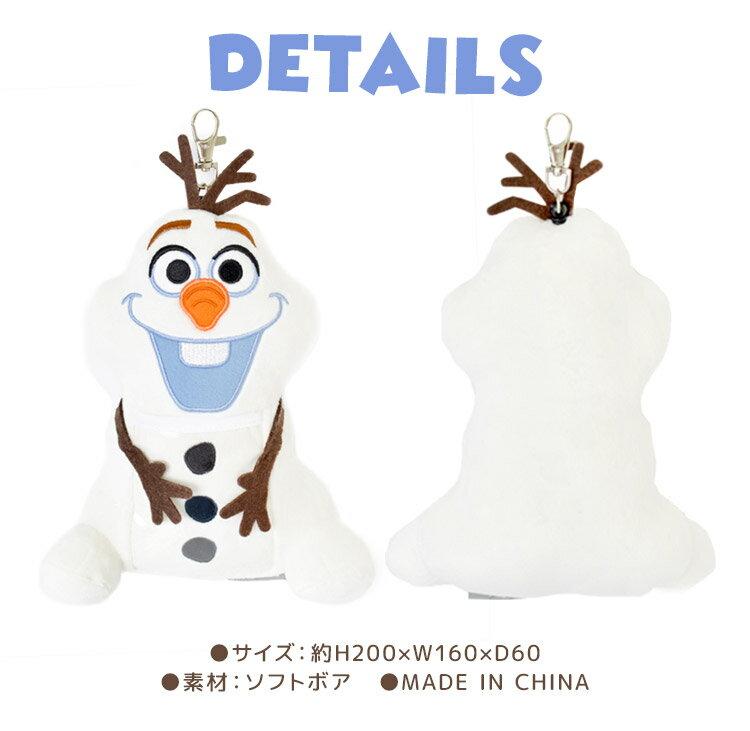 日本迪士尼 Disney Frozen 冰雪奇緣 雪寶 伸縮車票夾 證件夾 。-日本必買 日本樂天代購(2080) 2