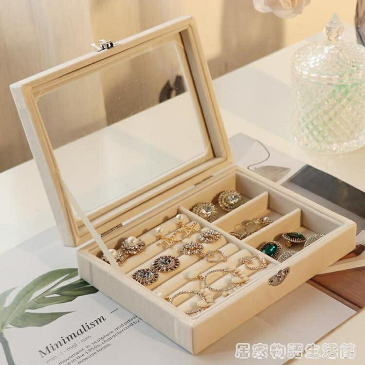 簡約首飾盒耳環耳釘戒指收納便攜小飾品盒子項錬耳飾收納展示架 摩可美家