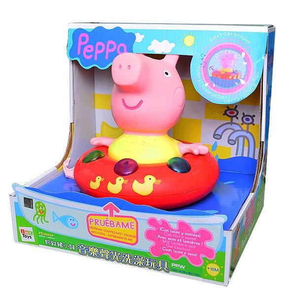 ~粉紅豬小妹~音樂聲光洗澡玩具 PE36016