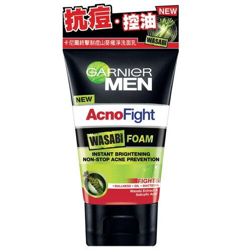 卡尼爾男士終擊制痘山葵極淨洗面乳【愛買】