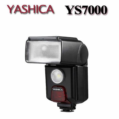 雅西卡 YASHICA YS7000 Flash 閃光燈★送反光板+充電電池組