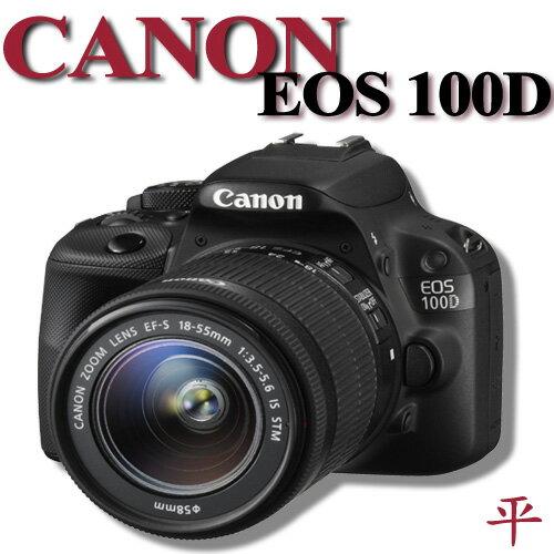 ~~送32G記憶卡 副電^(含盒內原電共2^) 吹球清潔組~CANON EOS 100D