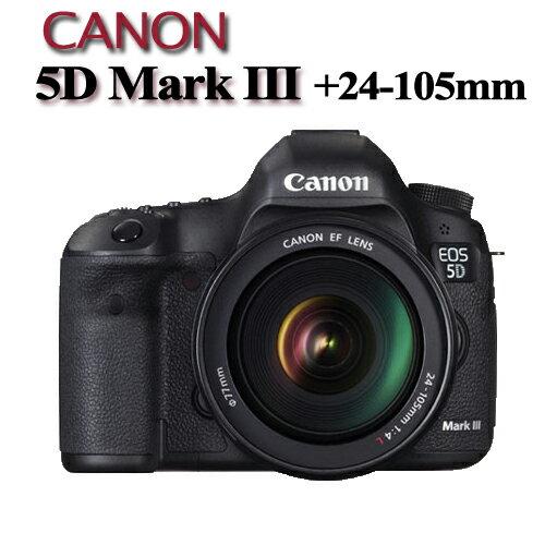 ~~送吹球清潔組~Canon EOS 5D Mark III   5DIII   5D I