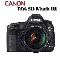 Canon佳能到【★送64G卡+吹球清潔組+保護貼】Canon EOS 5D Mark III / 5DIII / 5D III 單機身 5d3 BODY【公司貨】ATM/黑貓貨到付款 加碼送原廠電池乙顆