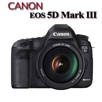 【現金優惠價★】Canon EOS 5D Mark III / 5DIII / 5D III 單機身 5D3 BODY【中文平輸】