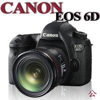 Canon佳能到【★送副電+快門線+專業吹球清潔組+ 加碼送單眼專用腳架】Canon EOS 6D 單機身 6D BODY【公司貨】
