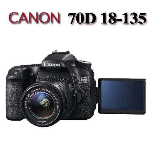 【現金優惠價★】Canon EOS 70D 18-135mm【公司貨】