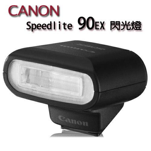 CANON Speedlite 90EX 閃光燈 EOS M 專用 平行輸入