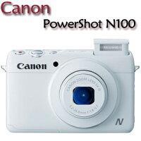 Canon佳能到Canon PowerShot N100 雙鏡頭相機【公司貨】送32G+原廠相機套+多合一讀卡機+桌上型腳架+清潔組+保護貼