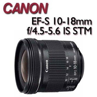 CANON EF-S 10-18mm f/4.5-5.6 IS STM【公司貨】★送吹球清潔組(強力吹球+專業拭鏡布+鏡頭專用拭鏡筆+數位清潔液+專業拭鏡紙+保護貼)