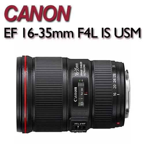 ~~送Lenspen 雙頭拭鏡筆 吹球清潔組~CANON EF 16~35mm f  4L