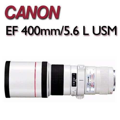 【★送Lenspen雙頭拭鏡筆】CANON EF 400mm/5.6 L USM【公司貨】