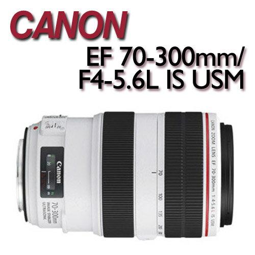 CANON EF 70-300mm / F4-5.6L IS USM 遠攝防手震L新鏡【平行輸入】胖白