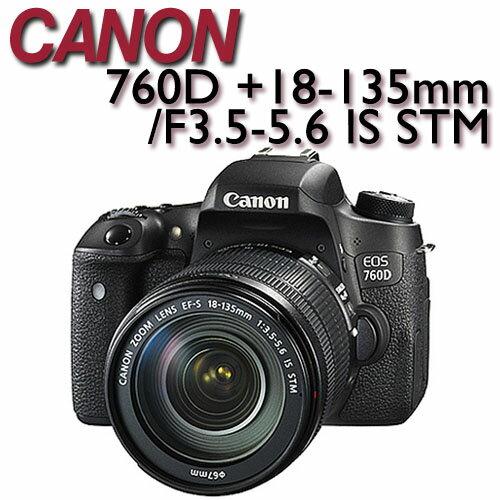 【★送吹球清潔組】CANON 760D + 18-135mm /F3.5-5.6 IS STM KIT組【平行輸入】→ATM / 黑貓貨到付款 加碼送一機雙鏡相機包