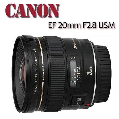 【★送吹球清潔組】CANON EF 20mm / F2.8 USM 超廣角定焦鏡 20 2.8  大光圈 (公司貨)