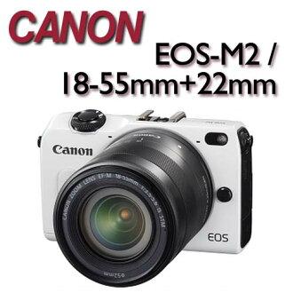 【★送32G記憶卡+專用鋰電池(含盒內共2顆)+專業相機包+吹球清潔組】CANON EOS-M2 雙鏡組 EOS-M II / EOS-M2 18-55mm IS STM+22mm F2.0 STM+..