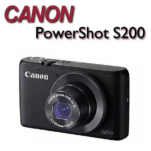 Canon PowerShot S200 【公司貨】★送32G記憶卡+專用鋰電池X2+原廠包+桌上型腳架+多合一讀卡器+清潔組+硬式保護貼