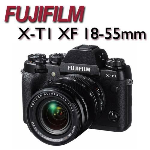 【★送吹球清潔組】富士FUJIFILM X-T1 XF 18-55mm 變焦鏡組 【中文平輸】