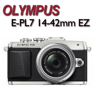 【★超值贈原廠電池x1(含盒內共2顆)+一機一鏡專用包】OLYMPUS E-PL7 14-42mm EZ電動變焦鏡組 (公司貨) 觸控式自拍螢幕 相機