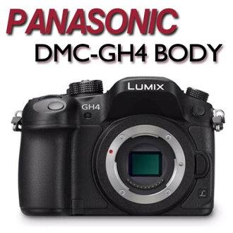 【現金優惠價★】Panasonic DMC-GH4 BODY 單機身【公司貨】