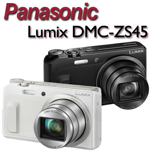 【現金優惠價★送16G卡+再加碼贈原廠相機包+清潔好禮】Panasonic Lumix DMC-ZS45 數位相機 隨身炮筒【公司貨】