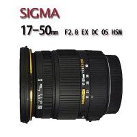 Canon佳能到SIGMA 17-50mm F2.8 EX DC OS HSM 大光圈廣角變焦鏡頭【公司貨】 免運費