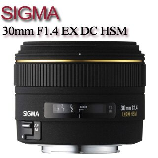 SIGMA 30mm F1.4 EX DC HSM【平行輸入】★送 UV保護鏡