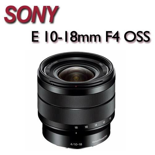 ~~ 零利率~SONY E 10~18mm F4 OSS~平行輸入~→ATM  黑貓貨到