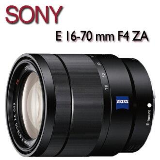 【★送保護鏡】SONY 卡爾蔡司 T* E 16-70mm F4 ZA OSS【平行輸入】