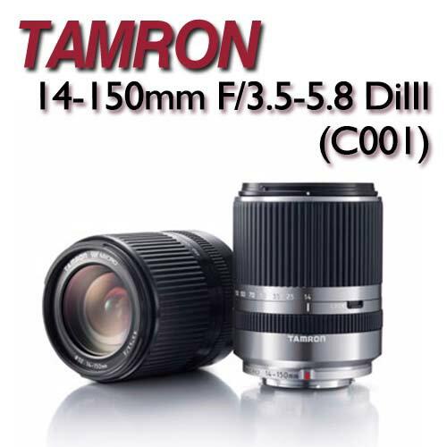 TAMRON 14-150mm F/3.5-5.8 Di III - Olympls.Panasonic 4/3 系統專用【C001公司貨】