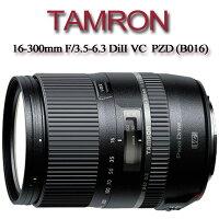 Canon鏡頭推薦到TAMRON 16-300mm F/3.5-6.3 DiII VC  PZD MACRO B016 俊毅公司貨就在MY DC數位相機館推薦Canon鏡頭