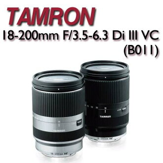 TAMRON 18-200mm F/3.5-6.3 Di III VC- FOR SONY NEX系列【B011公司貨】