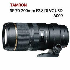 TAMRON SP 70-200mm F/2.8 DI VC USD /A009【公司貨】保固三年延長為五年+特製一卡通一張