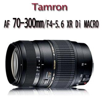 【★送保護鏡+吹球清潔組】TAMRON AF 70-300mm/F4-5.6 XR Di MACRO 【平行輸入】
