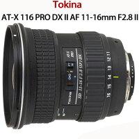 Canon鏡頭推薦到Tokina AT-X PRO DX AF 11-16mm F2.8 II 11-16 二代鏡  平輸就在MY DC數位相機館推薦Canon鏡頭