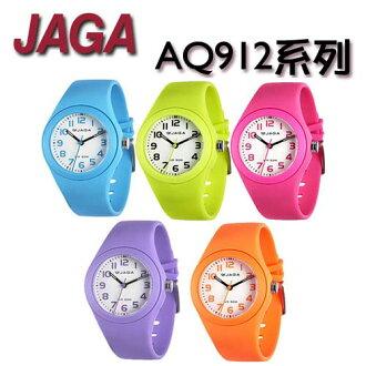 JAGA (捷卡) AQ912 馬卡龍螢光系列 指針錶 防水石英錶 (粉/淺藍/黃/紫/橙色) 五色 錶殼直徑37mm