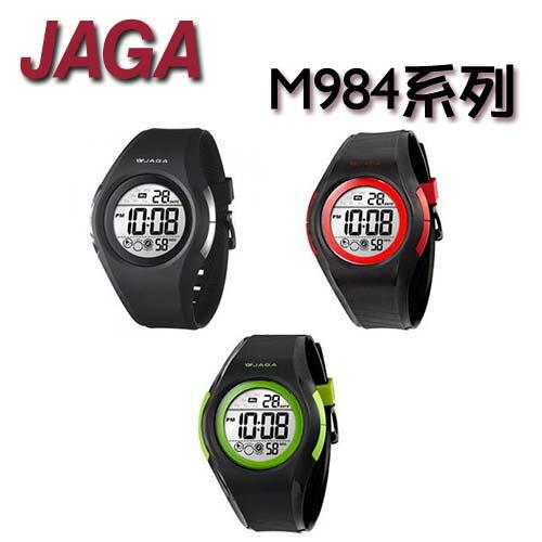 JAGA 捷卡 M984 流線 風系列 多 電子錶 防水100M 大數字 冷光燈 男錶 ^